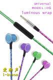 밤 빛난 디자인 5 색깔 LED 연한 색 이어폰