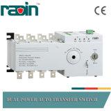 100A de Automatische Schakelaar van uitstekende kwaliteit van de Overdracht (RDS2-100)