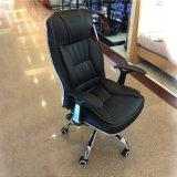 現代人間工学的はコンピュータの椅子の卸売のオフィスの椅子を緩める