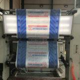 PE film plastique de couleur pour le package d'utiliser