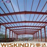 Nuovo materiale da costruzione chiaro della struttura d'acciaio per il workshop/magazzino