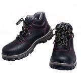 穿刺のよい機密保護の靴を防ぎなさい