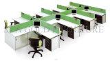 Modulare heiße Verkaufs-Standardgrößen-Plan-Büro-Partition (SZ-WS353)