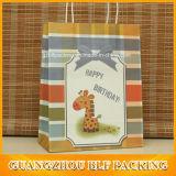 子供の誕生会のギフト袋