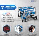 100% de cobre 5.5Kw eléctrico Motor Gerador Gasolina gerador eléctrico