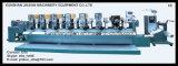 Stampatrice intermittente & rotativa del contrassegno (JJ320----tagliare rotativo 6colors+1)