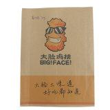 Grau alimentício Abrir Mês Saco de papel para alimentos fritos.