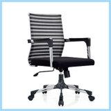 Melhor cadeira ergonómica executiva moderna clássica do escritório