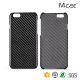 iPhone 6을%s 중국 Manufacturer Supply Best Kevlar Cell Phone Case