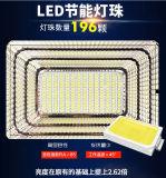太陽エネルギーの屋外の庭の機密保護の溝の点LEDの洪水ライト