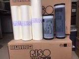 De Meester van uitstekende kwaliteit voor de Digitale Duplicators van Riso Rz RP Gr. Fr Sf BR Ez Mz CZ voor Verkoop, Risograph Copyprinters.