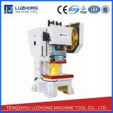 力出版物機械JC21シリーズ機械出版物