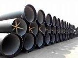 Los tubos de riego por goteo de aplicaciones de gran calidad óptima del tubo de hierro dúctil