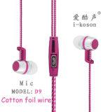 デザイン方法様式OEMのロゴの高品質の耳の最もよいイヤホーン