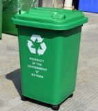 13gallon buona qualità Wastebin di plastica da vendere