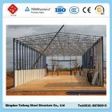 고품질 강철 구조물 조립식 가옥 창고