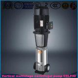 Pompa di innesco dell'acqua centrifuga a più stadi centrifuga verticale a più stadi della pompa ad acqua
