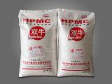 HPMC décorent et cellulose méthylique hydroxypropylique de matières premières d'enduit