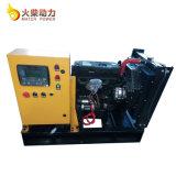 4 generatore diesel basso raffreddato ad acqua di Powei 10kw del cilindro con il motore di Weichai