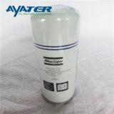 1625426100 Ayater de alta calidad de suministro de aire Filtro de aceite del compresor de tornillo