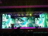 P5.95 Muro de video LED de color completo para pantalla de fondo (500X1000mm)