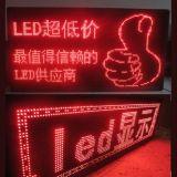 Outdoor P10 de la publicité de couleur rouge unique avec affichage LED haute luminosité