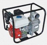 La pompe à eau de l'essence wp20 Enqine essence la pompe à eau