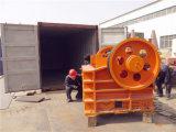 ISO9000 작은 경쟁적인 턱 쇄석기 PE150X250 바위 절단기