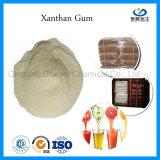 Хорошее качество и десен Xanthan Fg200 с конкурентоспособной цене