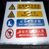 Feuille en plastique de Ploycarbonate de HANCHES avec le certificat de RoHS