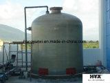 固形廃棄物の処置のためのFRPの動揺タンク