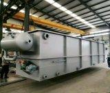 Aufgelöste Luft-Schwimmaufbereitung-Maschine für industrielles Abwasser-pharmazeutische Abwasserbehandlung