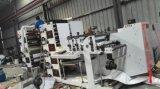 RY-650-850-5C de vaso de papel de la máquina de impresión