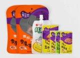 Freies Form-Plastiknahrungsmittelflexibles Retorte-Tülle-Baby-verpackenbeutel