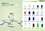Оптовые бутылки любимчика белизны 250ml для фармацевтический упаковывать