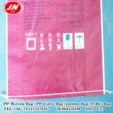 薄板にされ、カスタマイズされるを用いるPPによって編まれる買物をするムギのシード袋