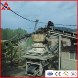 Dp単一シリンダー鉱山の石造りに押しつぶすことのための油圧円錐形の粉砕機