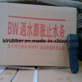 Bentonite idrofila Waterstop di gomma di gonfiamento per materiale da costruzione impermeabile