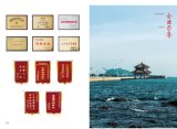 通信塔のWuxiaoの専門の製造者