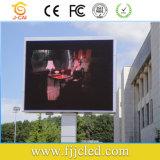 옥외 디지털 매체 LED 광고 스크린 (P6)
