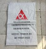 Sacchetti chimici del materiale da costruzione per il detersivo della polvere del mastice Packag.