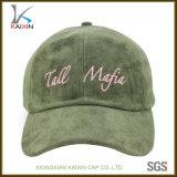 خضراء تطريز [سود] أب قبعة مع [لثر سترب]