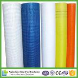 Malha de fibra de vidro resistente a álcalis de 5X5mm ou 4X4mm para parede
