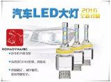 Ce, RoHS, IP68, faro del faro H1 H3 H7 Hb3 Hb4 4800lm LED di Xhp 50 LED del CREE