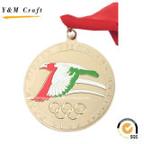 Металл золота подгоняет медаль дешевое Ym1170 спорта