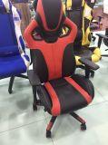 Cadeira de reclinação do escritório do jogo da cadeira do escritório do jogo do plutônio