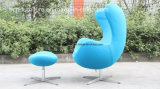 Modern Designer Shaped Egg Chair voor Leisure Hotel