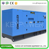 150kVAパーキンズの電気通信の使用のための高容量の燃料タンクが付いているディーゼル発電機セット