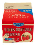 dreieckiger Karton 200ml für Milch-Saft/Sahne-/Wein-/Joghurt-/Wasser-Kasten