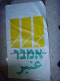 PPによって編まれる砂袋